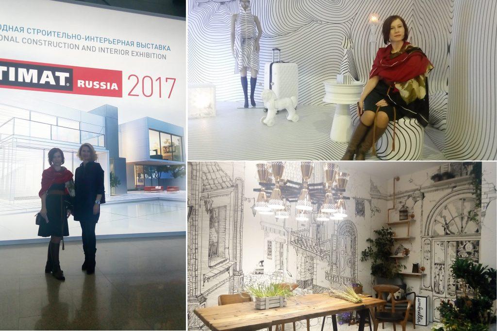 выставка Batimat 2017