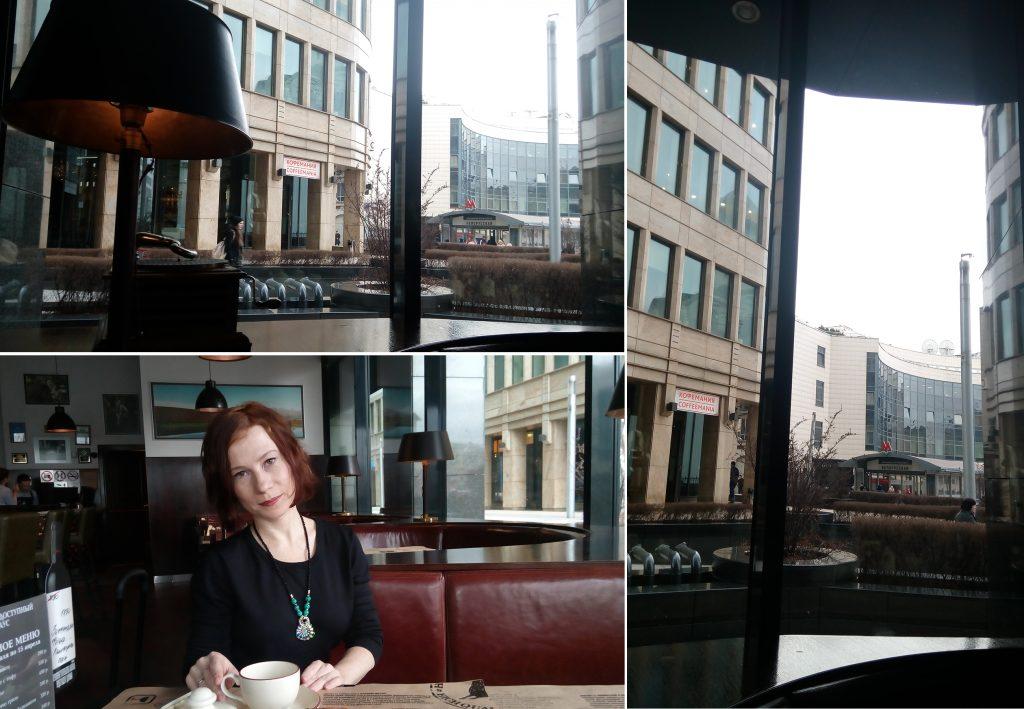 Мой ранний завтрак в Torro Grill на Белорусской