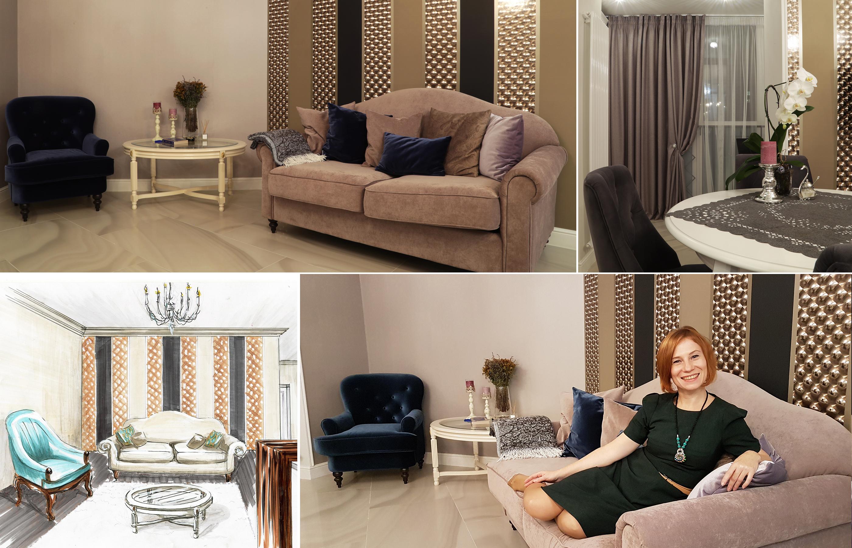 Интерьер гостиной с выразительными полосатыми обоями