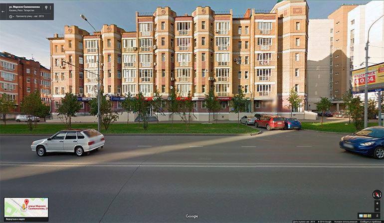 Наш офис улица Салимжанова