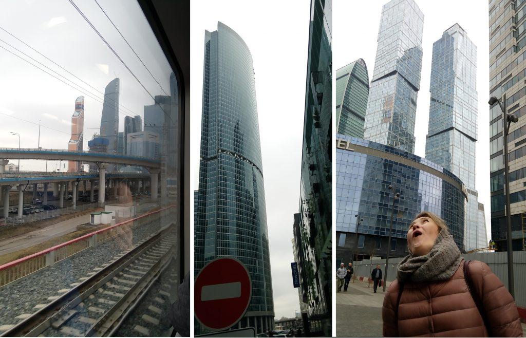 Москва, Деловой центр