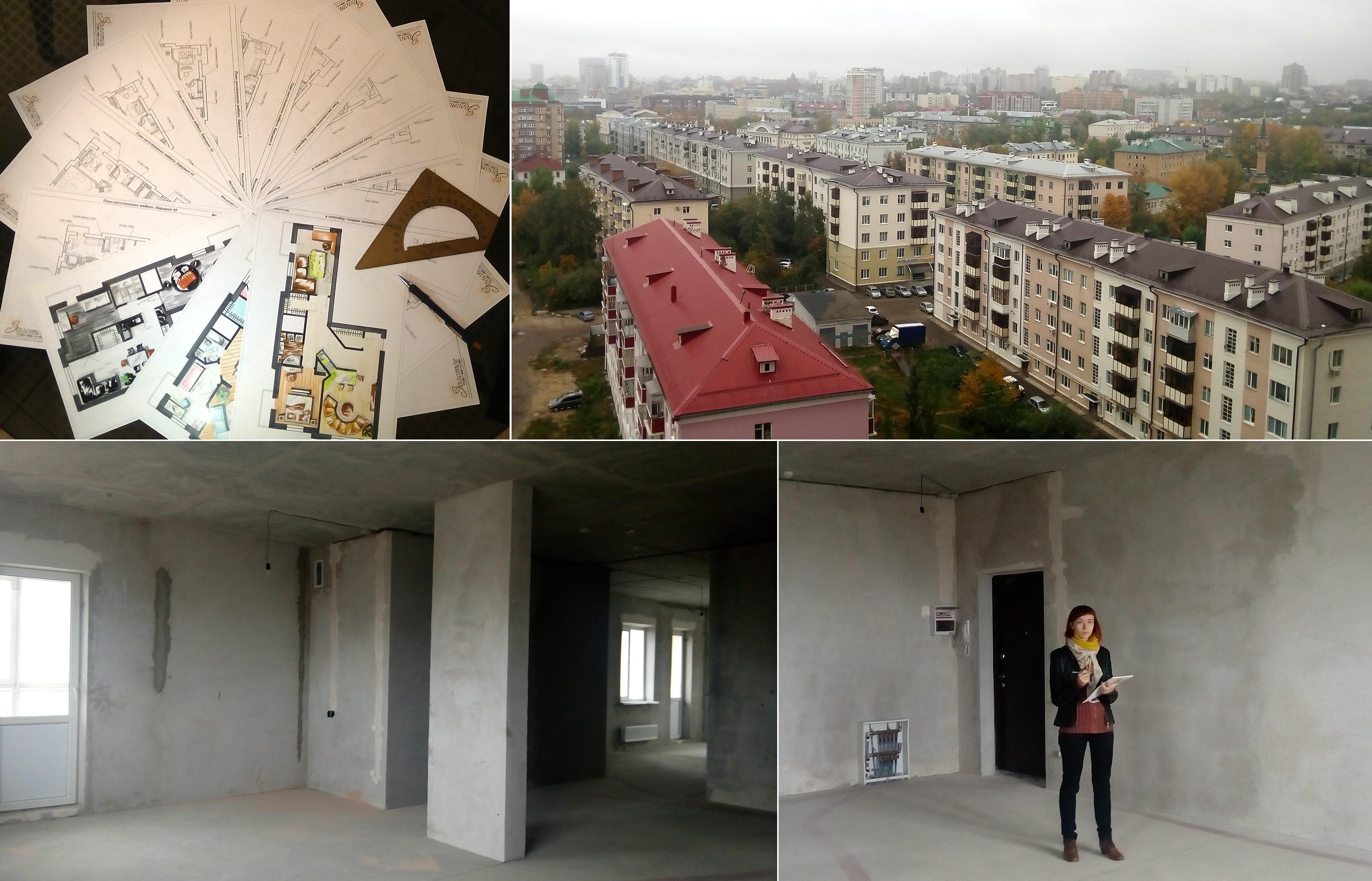 Квартира до начала ремонта в ЖК