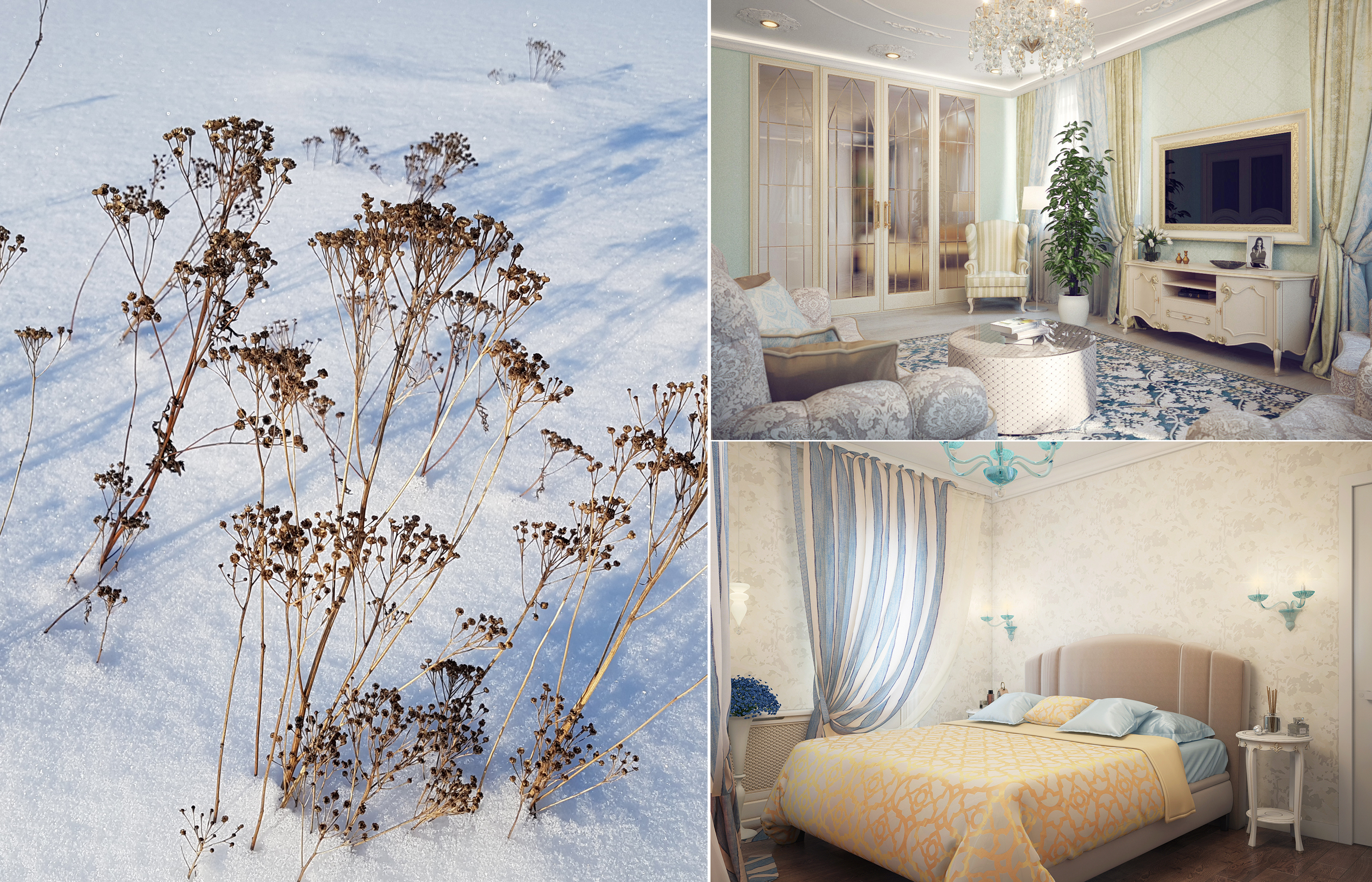 белый цвет снега