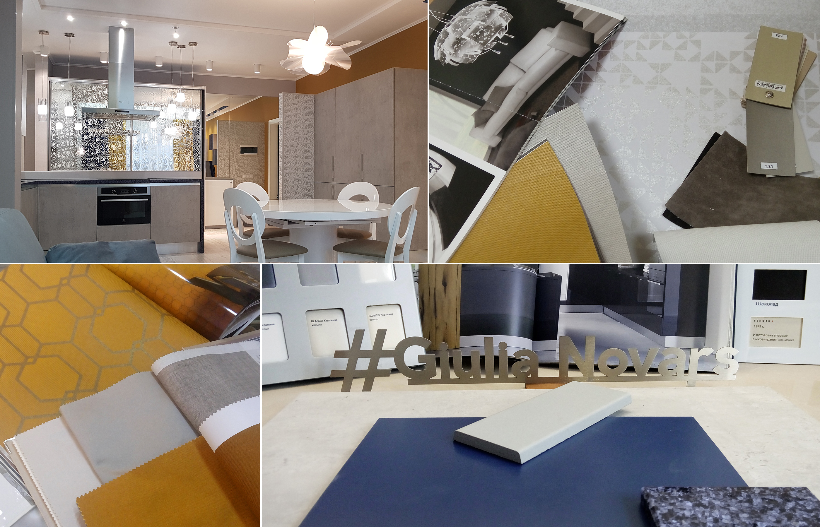 Подбор материалов для дизайна интерьера кухни-гостиной