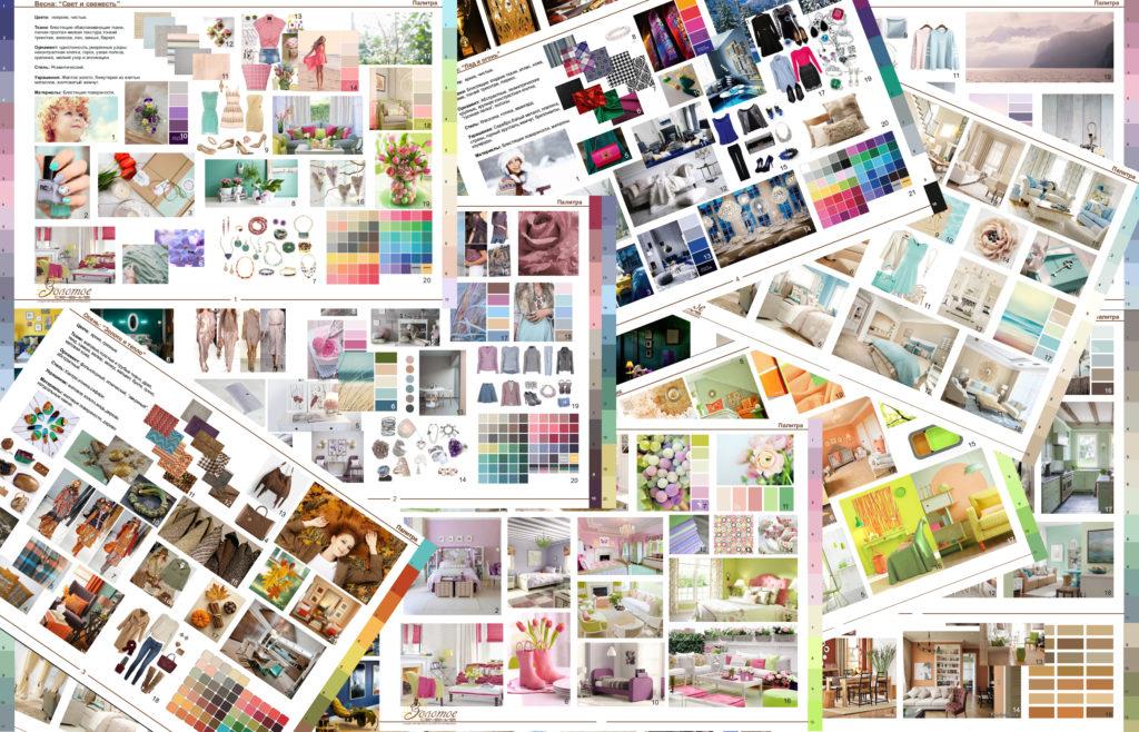 Проект дизайна интерьера: выбор цветовой гаммы