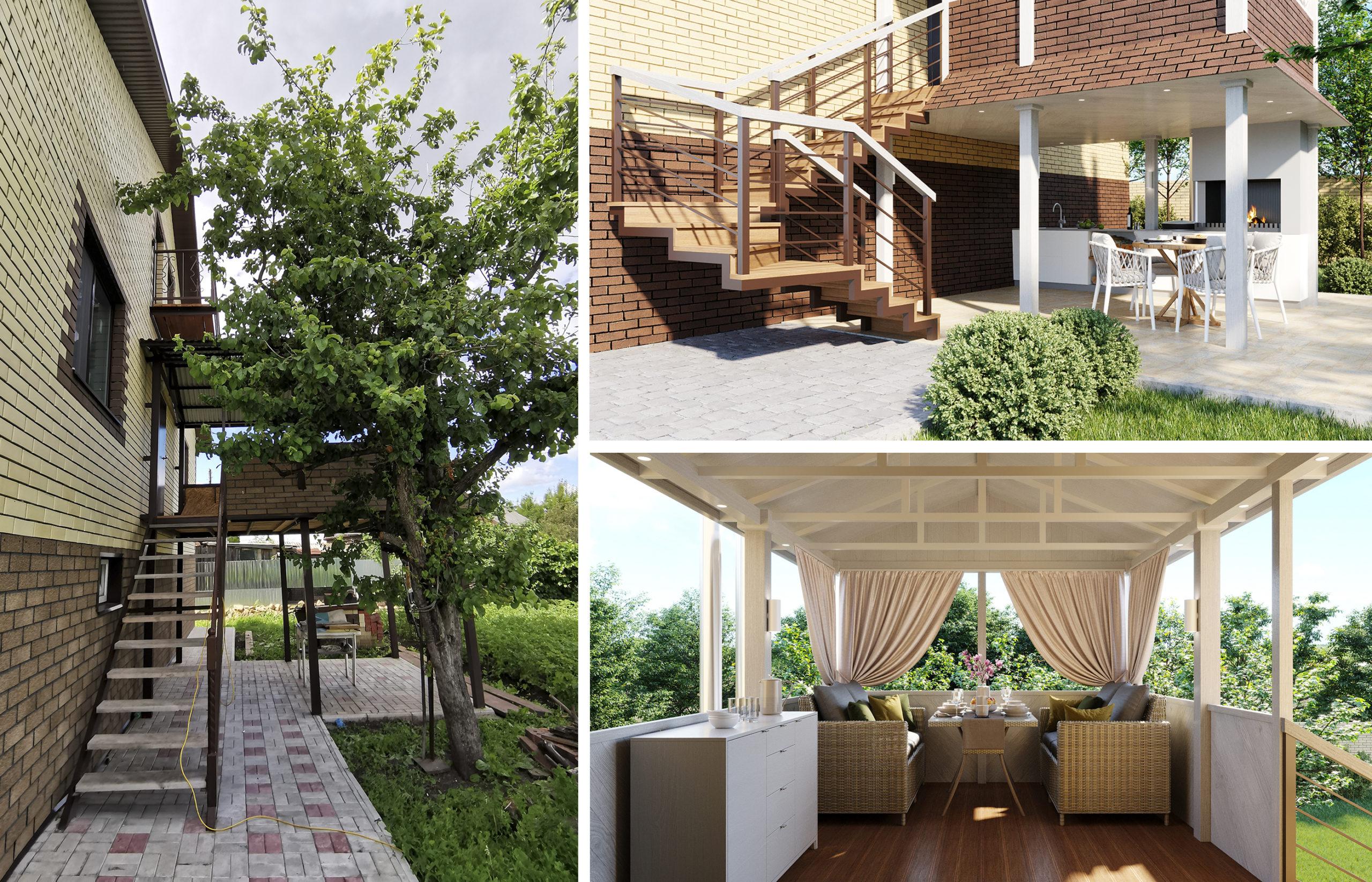 Фото исходной ситуации и проект дизайна двух-уровневой террасы